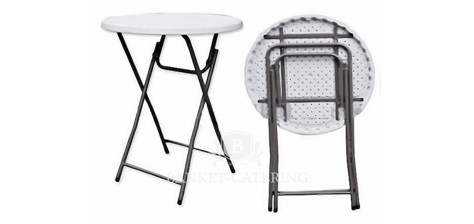 Складные столы - купить обеденный, круглый, прямоугольный ск.