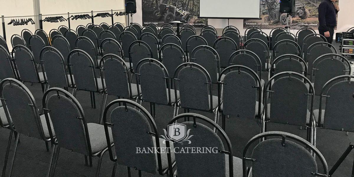 "Банкетный стул ""Селена"""